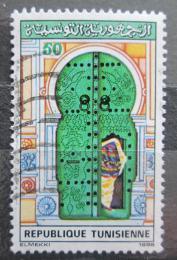 Poštovní známka Tunisko 1988 Domovní brána Mi# 1182