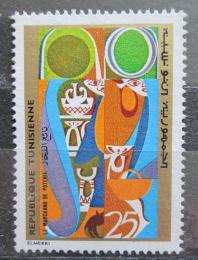 Poštovní známka Tunisko 1971 Hrnèíøství Mi# 750