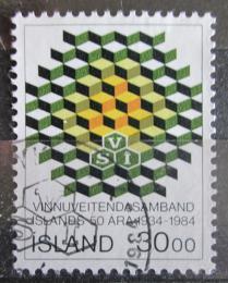 Poštovní známka Island 1984 Konference zamìstnavatelù Mi# 621