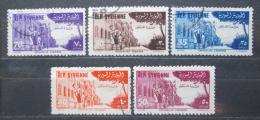 Poštovní známka Sýrie 1955 Založení univerzity v Damašku Mi# 645-49