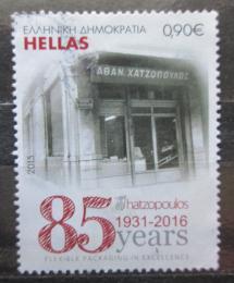 Poštovní známka Øecko 2015 Hatzopoulos, 85. výroèí Mi# 2872