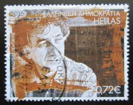 Poštovní známka Øecko 2016 Andreas Lentakis, spisovatel a politik Mi# 2908