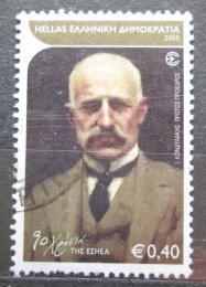 Poštovní známka Øecko 2005 Ioannis Kondilakis, spisovatel Mi# 2281