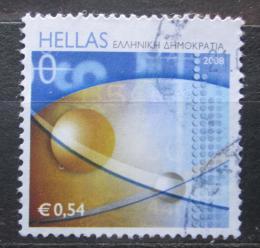 Poštovní známka Øecko 2008 Digitální svìt Mi# 2464