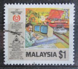 Poštovní známka Malajsie 1986 Práce s poèítaèem Mi# 346 Kat 5.50€
