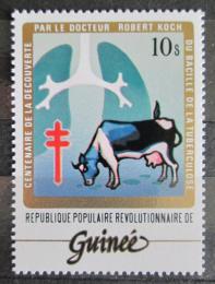 Poštovní známka Guinea 1983 Kráva Mi# 948