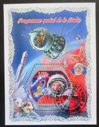 Poštovní známka Pobøeží Slonoviny 2018 Sovìtští kosmonauti Mi# N/N