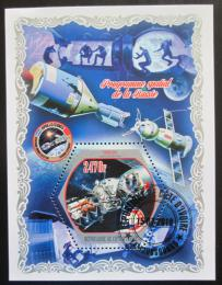 Poštovní známka Pobøeží Slonoviny 2018 Ruský prùzkum vesmíru Mi# N/N
