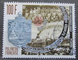 Poštovní známka Francouzská Polynésie 1996 Vojáci Mi# 708