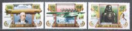 Poštovní známky KLDR 1981 Výstava NAPOSTA Mi# 2118-20 Kat 11€