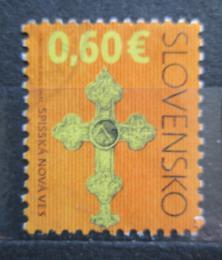 Poštovní známka Slovensko 2010 Køíž Mi# 828