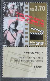 Poštovní známka Izrael 1992 Hebrejský film, 75. výroèí Mi# 1245