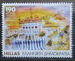 Poštovní známka Øecko 2018 Výroèí Mi# N/N