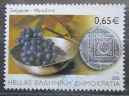 Poštovní známka Øecko 2005 Hrozny Mi# 2294