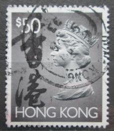 Poštovní známka Hongkong 1992 Královna Alžbìta II. Mi# 669 Ix