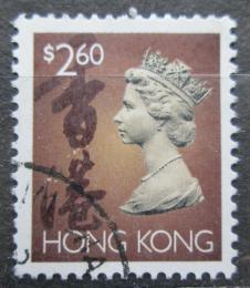 Poštovní známka Hongkong 1995 Královna Alžbìta II. Mi# 747 Ix