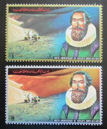 Poštovní známky Adžmán 1971 Johannes Kepler Mi# 1296-97 Kat 6€