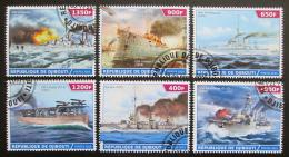 Poštovní známky Džibutsko 2015 Váleèné lodì Mi# N/N