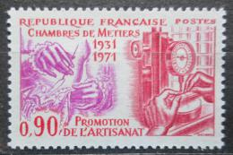 Poštovní známka Francie 1971 Obchodní komora, 40. výroèí Mi# 1768