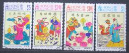 Poštovní známka Hongkong 1994 Tradièní èínský festival Mi# 719-22 Kat 6.90€