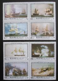 Poštovní známky Manáma 1970 Umìní, lodì Mi# 673-80