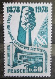 Poštovní známka Francie 1978 Vyšší škola pro rozhlasové vysílání Mi# 2068