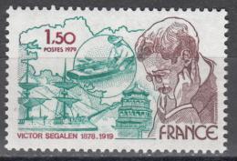 Poštovní známka Francie 1979 Victor Segalen, spisovatel Mi# 2140
