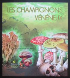 Poštovní známka Burundi 2012 Jedovaté houby neperf. Mi# Block 273 B - zvìtšit obrázek