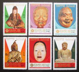 Poštovní známky Manáma 1970 Japonské sochy a masky Mi# 298-303
