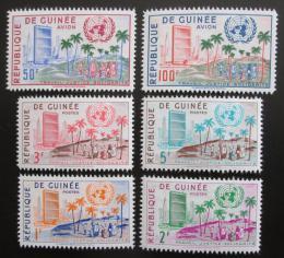 Poštovní známky Guinea 1959 Vstup do OSN, 1. výroèí Mi# 31-36