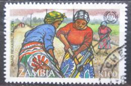 Poštovní známka Zambie 1995 ILO, 75. výroèí Mi# 645