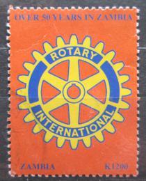 Poštovní známka Zambie 2003 Rotary klub v Zambii, 50. výroèí Mi# 1472