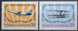 Poštovní známky Ukrajina 1993 Poštovní letadla Mi# 98-99