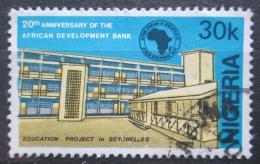 Poštovní známka Nigérie 1984 Africká rozvojová banka, 20. výroèí Mi# 444