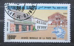 Poštovní známka Džibutsko 1988 Svìtový den pošty Mi# 512 Kat 7.50€