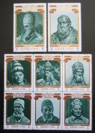 Poštovní známky Adžmán 1971 Vánoce, papeži Mi# 1001-08