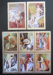 Poštovní známky Adžmán 1971 Akty, Edgar Degas Mi# 835-42