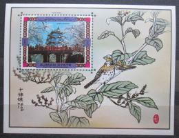 Poštovní známka Adžmán 1971 Kvetoucí tøešeò Mi# Block A 317 Kat 6€