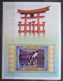 Poštovní známka Adžmán 1971 Japonské divadlo Mi# Block B 317 Kat 6€