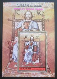 Poštovní známka Adžmán 1972 Byzantská mozaika Mi# Block 386 A