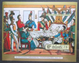 Poštovní známka Manáma 1971 Napoleon na smrtelné posteli Mi# Block 154 A