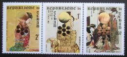 Poštovní známky Èad 1971 Japonské umìní pøetisk ZOH SapporoMi# 388-90