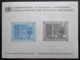 Poštovní známky OSN New York 1960 OSN, 15. výroèí Mi# Block 2