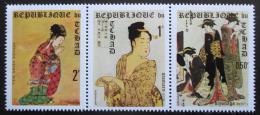 Poštovní známky Èad 1970 Japonské umìní Mi# 314-16 Kat 14€