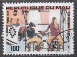 Poštovní známka Mali 1984 Tkaní kobercù Mi# 1013