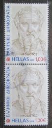 Poštovní známky Øecko 2019 Hérodotos pár Mi# 3042