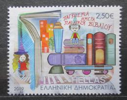 Poštovní známka Øecko 2019 Dìti a známky Mi# 3049 Kat 5.80€