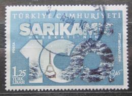 Poštovní známka Turecko 2014 Bitva u Sarikamiše, 100. výroèí Mi# 4148