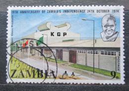 Poštovní známka Zambie 1974 Sklárny Kapiri Mi# 125