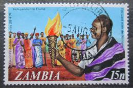 Poštovní známka Zambie 1974 Prezident Kaunda Mi# 122